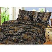 Camouflage Comforter