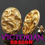 VictorianDragon