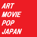 ART-MOVIE-POP JAPAN STORE