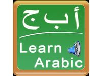 Are you looking for an Arabic teacher/tutor ?