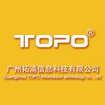 TOPO Brand Store