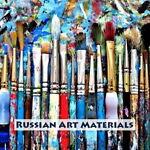 Russian Art Materials
