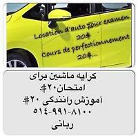 PRIVATE DRIVING LESSON WITH AHMAD SINCE 2000