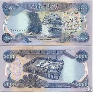 Iraqi Dinar 5 000