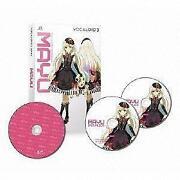 Vocaloid CD