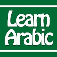 Learn how to communicate in Arabic in 30 hours