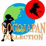 gogojapan-collection