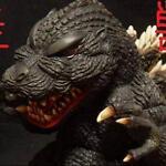 KAIJU JAPAN plus on ebay