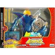 Beast Wars Depth Charge