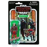Star Wars Vintage Collection Royal Guard