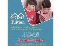 Quran &Arabic teacher