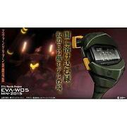 Evangelion Watch