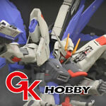 GK Hobby Shop 2