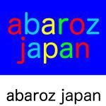 abaroz-japan