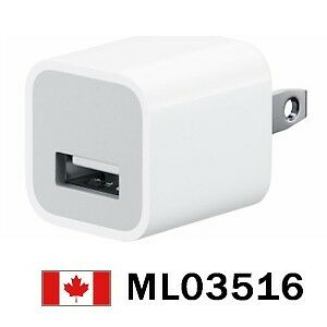 USB WALL CHARGER WHITE CAN BE USED FOR IPHONE, IPOD, SAMSUNG ETC Regina Regina Area image 2