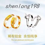 shenlong198