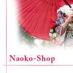 naoko-shop