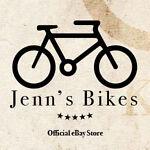 jenns_bikes