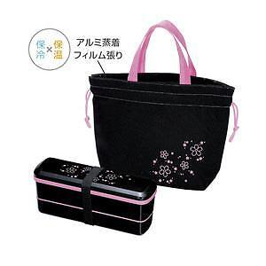 Japanese BENTO LUNCH BOX SET bearutiful black sakura insulated