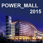 power_mall2015