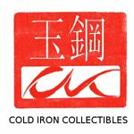 Cold Iron Collectibles
