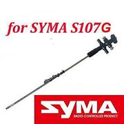 Syma Helicopter Spares