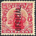 Melviche Stamps 2012