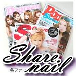 ShareNail