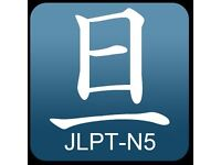 Let's learn Japanese (N5) Together, for free (apart from the exam)