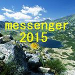 messenger2015
