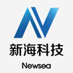 Newsea Store