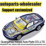 autoparts-wholesaler