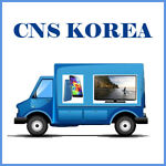 CNS Korea