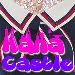 hana_castle