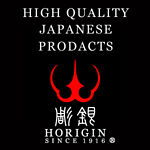High quality japanese prodacts