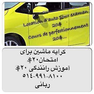 REFRESHER DRIVING COURSES/CAR RENTAL SAAQ 20$ SINCE 2000