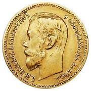 5 Rubel Gold