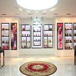 Luxury Perfume Store