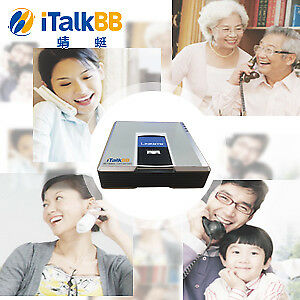 iTalkBB home phone: Canada Unlimited Plan