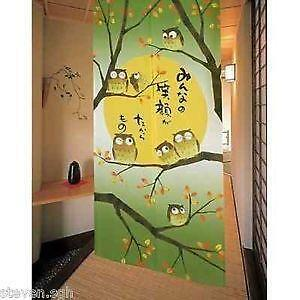 Door Curtain Ebay