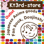 kt3rd-store