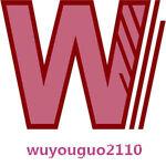 wuyouguo-estore