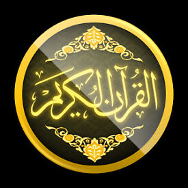 Learn Quran - Learn Arabic --- Learn to recite & understand Quran & Arabic - Online or in person