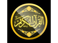 Learn to recite & understand Quran & Arabic - Online or in person