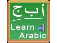 Arabic teacher/ translator: Arabic Language classes/ translation service in Cheltenham/Gloucester