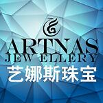 Artnas Store