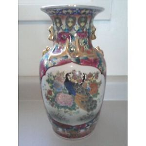 Chinese Hand Painted Ceramic Vase