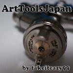 ArtToolsJapan