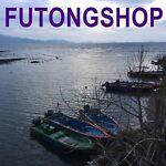 futongshop