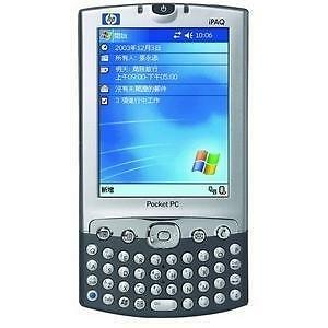 hp ipaq h4350 pocket pc